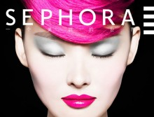 Sephora: GWP & Makeup Special Deals