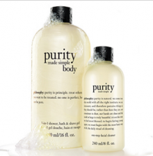 Philosophy: 'Purity' Duo as GWP