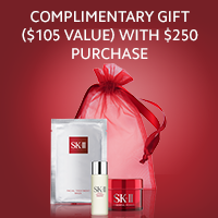 SK-II: 3 Piece Travel Set as Gift with $250+ Purchase