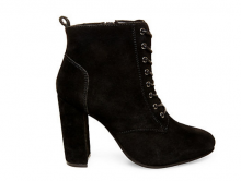 Steve Madden: Extra 60% Off Clearance Items