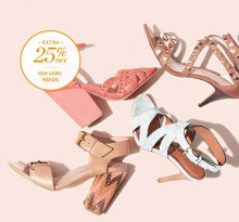 Gilt: 'Spring Stock Up' Sales with Extra 25% Off