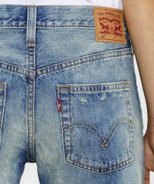 Levi's: Up To 30% Off Men's & Women's and 40% Off Kids' Styles