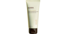 AHAVA: 40% Off Friends & Family