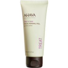 AHAVA: BOGO Free Select Items
