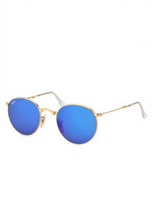 Gilt: Sale of Ray Ban Sunglasses